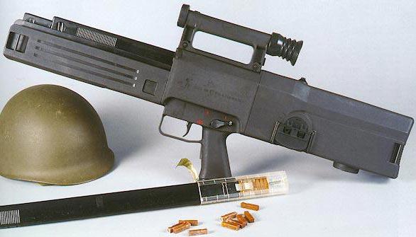HK G11 с патронами 4.73x33