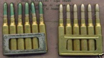 патроны 6,5x52 Cагсаnо снаряженные в магазины