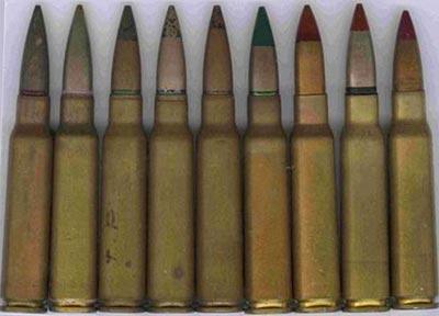 боевые патроны 7,5x54