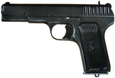 пистолет ТТ образца 1933 года