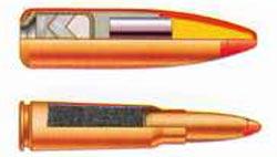 7,62-мм патрон образца 1943 г. с зажигательной пулей 3. Масса патрона -15,2 г, масса пули - 6,6 г, длина пули - 27,9 мм, начальная скорость -740-755 м/с.