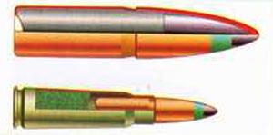 7,62-мм патрон с уменьшенной скоростью пули УС. Масса патрона - 19,9 г, масса пули - 12,5 г, длина пули - 33,62 мм, начальная скорость - 285-300 м/с.