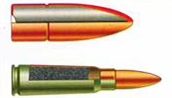 7,62-мм патрон образца 1943 г. с пулей с пониженной рикошетирующей способностью.