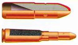 7,62-мм патрон образца 1943 г. высокого давления. Масса патрона -17,7 г, масса пули - 9,2г, длина патрона -61,5 мм, длина пули - 28,25 мм.