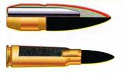 7,62-мм патрон образца 1943 г. с усиленным зарядом. Масса патрона - 15,6 г, масса пули - 7,9 г, длина патрона - 56,0 мм, длина пули - 26,8 мм