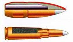 Образцовый патрон образца 1943 г.