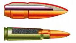 7,62-мм патрон образца 1943 г. с пулей со стальным сердечником (ПС) с порохом сферического зернения. Масса патрона - 16,3 г, масса пули - 7,9 г, длина пули - 26,8 мм, начальная скорость - 710-725 м/с