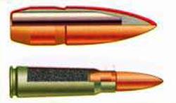 7,62-мм патрон образца 1943 г. с пулей с термоупрочненным сердечником (ПС). Масса патрона -16,4 г, масса пули - 7,9 г, длина пули - 26,8 мм, начальная скорость -710-725 м/с