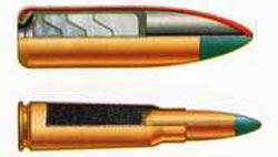 7,62-мм патрон образца 1943 г. с трассирующей пулей Т-45. Масса патрона - 16,1 г, масса пули - 7,6 г, длина пули - 28,0 мм, начальная скорость -710-725 м/с
