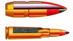 7,62-мм патрон образца 1943 г. с бронебойно-зажигательной пулей БЗ. Мaсca патрона - 16,1 г, масса пули - 7,7 г, длина пули - 27,7 мм, начальная скорость -720-740 м/с.