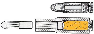 СП-2 до выстрела (вверху) после выстрела (внизу)
