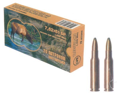 7,62x51 / .308 Winchester
