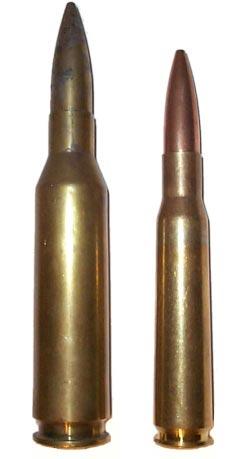14.5x114 (слева) .50 BMG (справа)