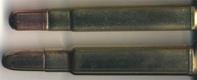 .416 Weatherby Magnum (снизу) .416 Remington Magnum (сверху)