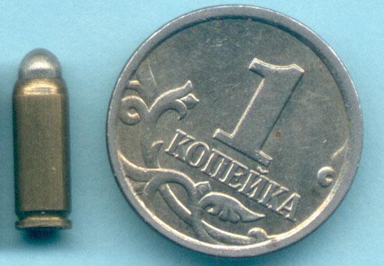 патрон 2.7 mm Kolibri (2.7x9 мм) для сравнения рядом 1-ой копейкой