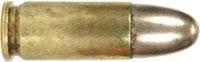 Патрон 8x19 Roth Steyr / 8 mm Repetierpistole M.7 / 8 mm Roth-Steyr M.1907