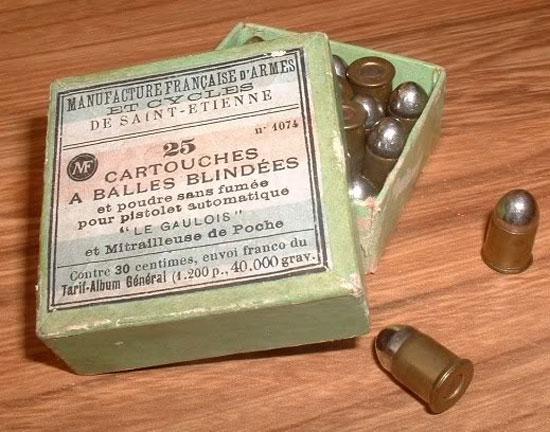 8x9 R производства «Manufacture Francaise d'Armes et Cycles de Saint-Etienne»