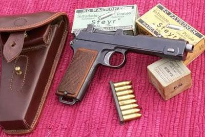 пистолет Steyr M1911 с патронами 9 mm Steyr