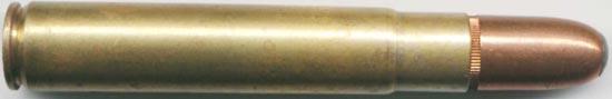 .458 Canadian Magnum