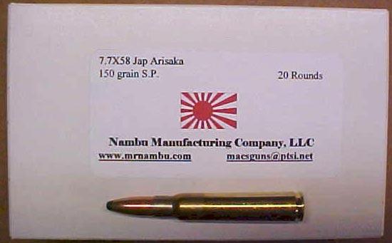 7.7x58 Arisaka