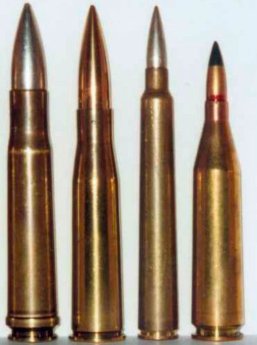 Сравнение патронов для ПТР: .55 Boys, 13x92 SR, 7.92x107 Maroszek, 7.92x94 PzB 318 (слева - направо)