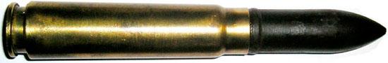 20x105 MG-204 (в отличие от 20x105 B не имеет донного упора)