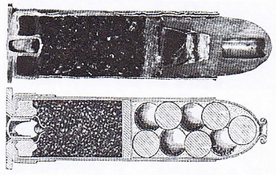 .577 Snider в разрезе. Сверху .577 Snider Mk IX, снизу .577 Snider Mk II Shot (с картечью)