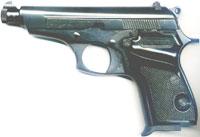 Пистолет Bersa M 223 / 224 / 225 / 226 / 223 DA / 224 DA / 225 DA / 226 DA