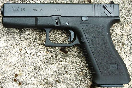 Glock 18 раннего выпуска