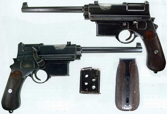 Mannlicher M1903 Selbstladepistole Karabinerpistole