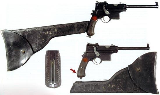 Mannlicher M1903 Selbstladepistole Karabinerpistole с кобурой-прикладом