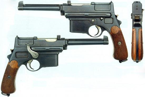 Mannlicher M1896 Selbstladepistole