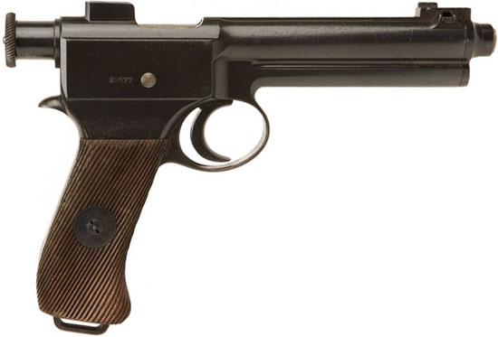 Roth-Steyr M 1907