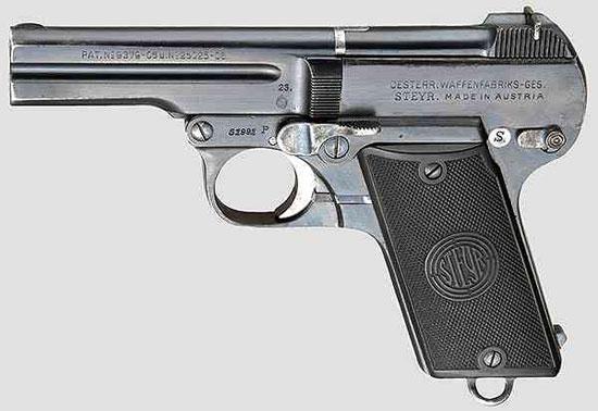 Steyr-Pieper M1908 выпуска после Первой Мировой войны