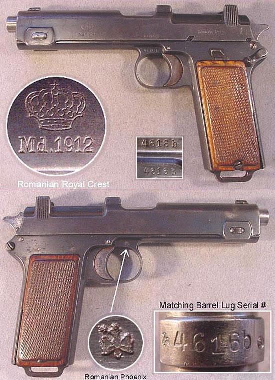 Steyr M1911 экспортный вариант для Румынии