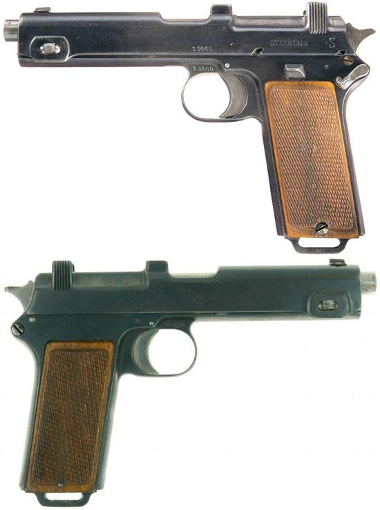 Steyr M1912 выпуска 1918 года