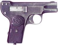 Пистолет Clement M 1903
