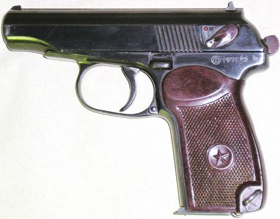 советский пистолет Макарова ПМ