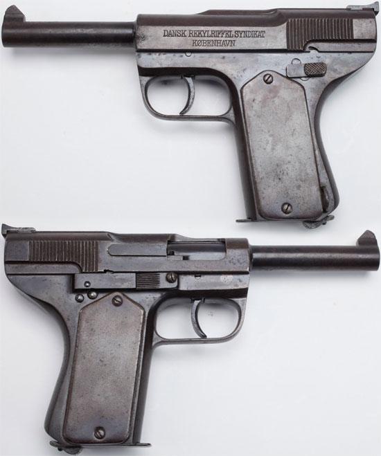 Schouboe M1903 калибра 11.35 мм