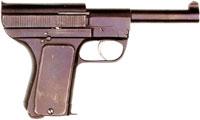 Schouboe M1903 / M1907