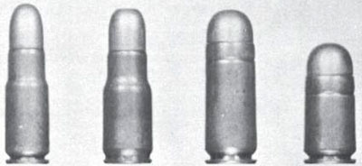 Слева направо патроны: 8.5x26 (.330 Mars), 9x26 (.360 Mars), 11.2x28 (.450 Mars Long), 11.2x20 (.450 Mars Short)