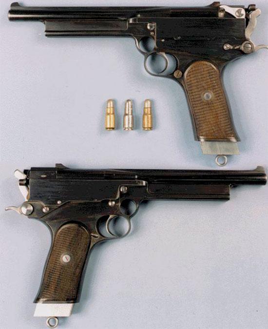 Пистолет «Mars» калибра 9 мм с боеприпасами