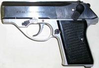 Пистолет FEG R78
