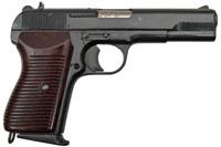 Пистолет TT-9P / Tokagypt 58 / Firebird / T-58