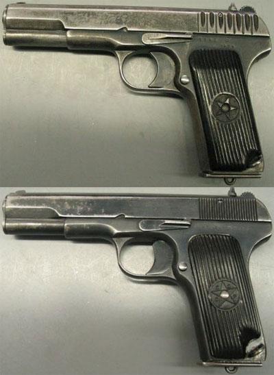 советский пистолет Токарева ТТ выпуска 1930-х годов (сверху) и после Второй Мировой войны (снизу)