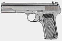 Пистолет Tokarev 48M