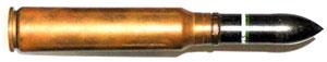 20х125 мм (боеприпас используемый в ПТР Type 97)