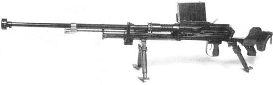 Type 97 с присоединенным магазином