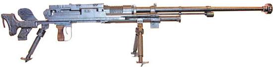 Type 97 без магазина