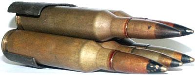 14.5x114 мм патроны в пачке (обойме) для ПТРС